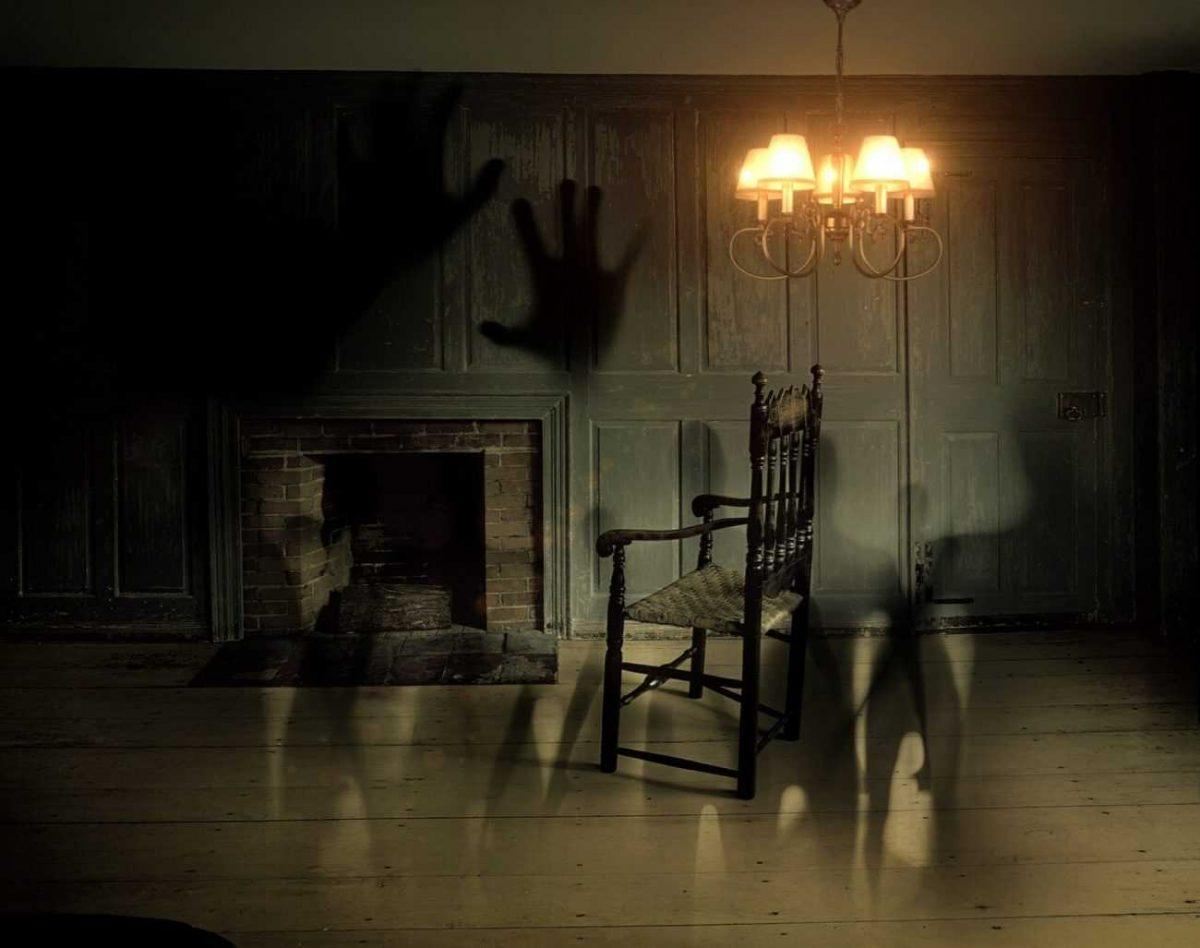 zaznavanje paranormalnega