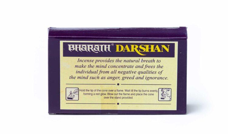 bharath-darshan-kadilni-stozci-portal8